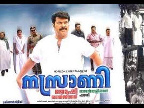 Nasrani Malayalam Full Movie 2007   Mammootty   Kalabhavan Mani   Latest Malayalam Movies Online