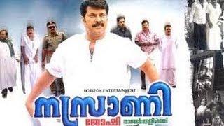 Nasrani 2007 Full Malayalam Movie I Mammootty, Kalabhavan Mani