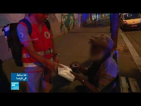 فرنسا.. منظمات إنسانية تقدم العون للمشردين لمواجهة الحر الشديد  - 16:22-2018 / 8 / 7