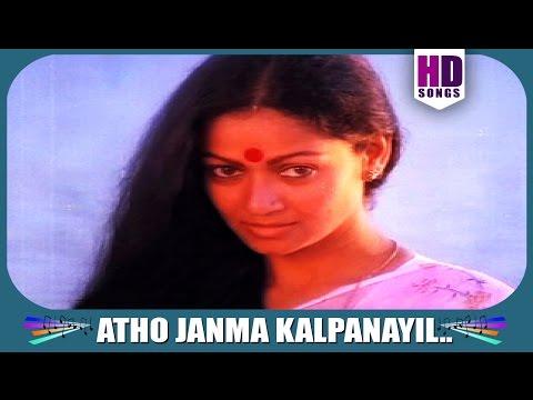 Malayalam Movie Palangal clip | Romanitc song 'Etho Janma...' thumbnail