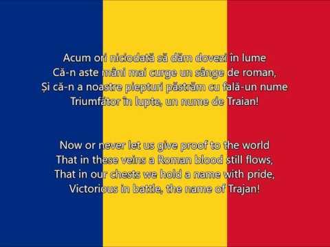 Deșteaptă-te, române - National anthem of Romania (lyrics)