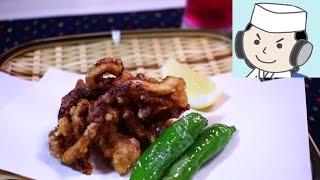 ゲソの唐揚げ♪ Geso Karaage ♪(deep fried cuttlefish legs)