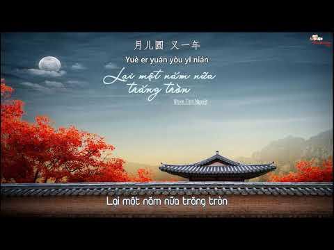 [Vietsub] Lại một năm nữa trăng tròn - Nhóm Tinh Nguyệt [是一年月儿圆 - 星月組合]