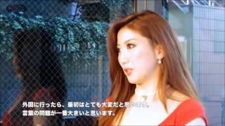 世界で活躍する日本人プロチアリーダー齋藤佳子さん