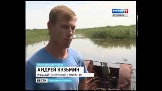 В Астрахани построили самый большой пруд в России