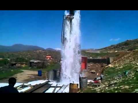 Drilling Rig Encounters Large Volumes of Water in Kurdistan, Iraq
