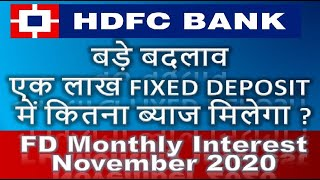 HDFC BANK ! HDFC FIXED DEPOSIT INTEREST RATE W.E.F NOVEMBER 2020 HDFC FD RATE's IN 2020