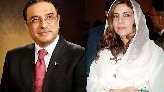 New marriage of Asif Ali zardari