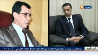 علي حداد يرفع دعوى قضائية ضد الجنرال المتقاعد حسين بن حديد