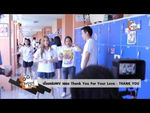 [Behind MV] Thank You For Your Love - THANK YOU
