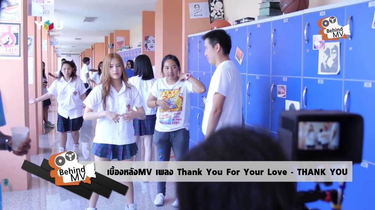 [Behind MV] Thank You For Your Love - THANK YOU - YouTube