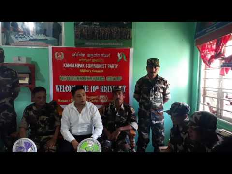 KCP(Military Council) Nongdrenkhomba group 10th Rijingday celebration 3rd August 2017