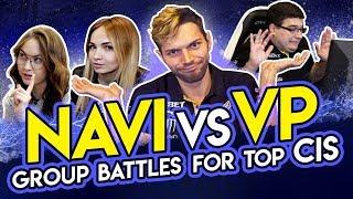 NAVI vs VP. Group battles for top CIS
