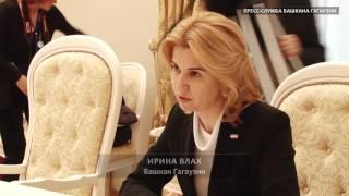 Ирина Влах и Валентина Матвиенко наметили перспективы межрегионального сотрудничества(, 2016-05-19T14:04:46.000Z)