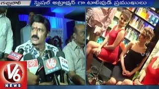 Balakrishna and Tollywood Actors attends the launch of Mirrors Salon | V6 News
