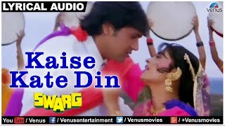 Kaise Kate Din Full Song With Lyrics | Swarg |  Govinda & Juhi Chawla