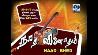 NAADBHED Tamilnadu State Quarter Finals Telecast in DD Podhigai - Promo 2
