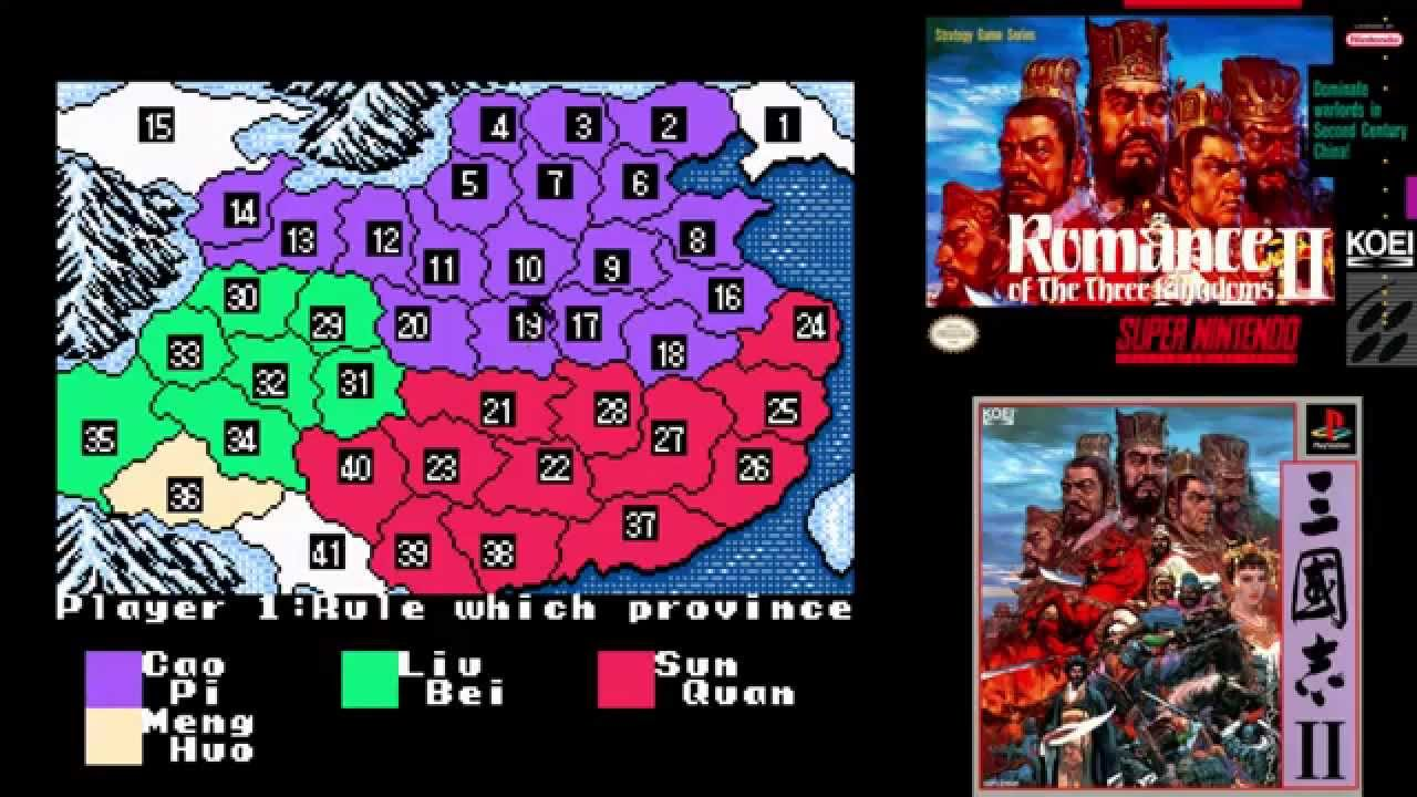 SNES A Day 54: Romance of the Three Kingdoms II