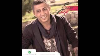 Omar Alabdallat … Omar Remix | عمر العبداللات  … عمر ميكس