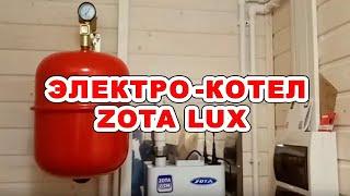 видео Купить запорно-регулирующую арматуру недорого с доставкой по России