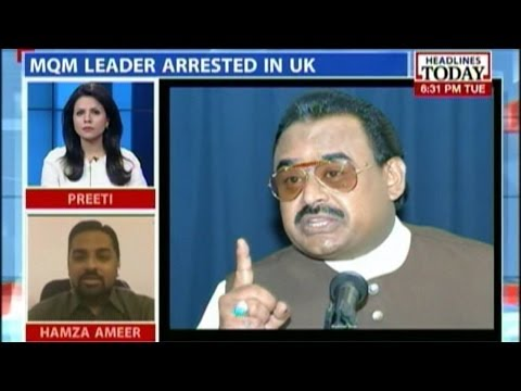 Karachi shuts down: Altaf Hussain of MQM party arrested in London