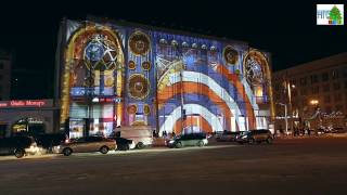 Мультимедийное новогоднее шоу на здании Облпотребсоюза