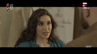 عودة العلاقة بين علي وداليدا 😍 #حكايتي