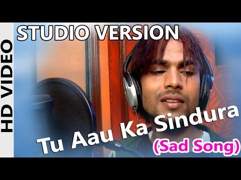 Tu Aau Sindura || Sad Odia Album Song || Manas Kumar || HD Videos