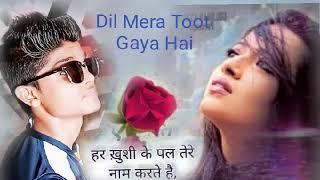 Dil Mera Toot Gaya hi ritik ritesh  singh  song