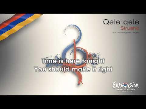 "Sirusho - ""Qele Qele"" (Armenia) - [Karaoke version]"