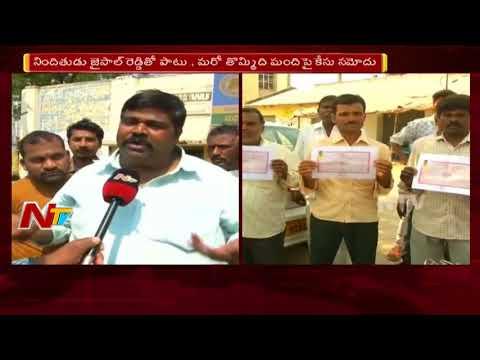 CBI Enquiry on Telangana Grameena Bank Fraud    Aziz Nagar    NTV