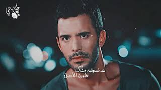 عمر و دفنه  حب للأيجار  نسخه منك