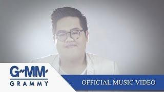 ปลายทางแห่งฝัน - โดม จารุวัฒน์ 【OFFICIAL MV】