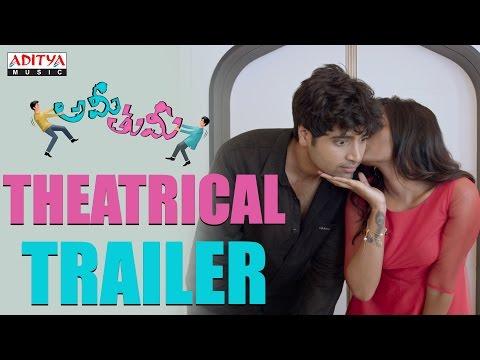 Ami Thumi Theatrical Trailer    Ami Thumi Movie    Adivi Sesh    Mohana Krishna Indraganti