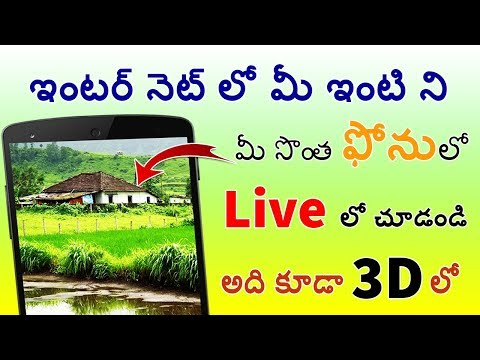 How to view our city/ home/street/location in 3d view | google earth | tech true telugu | by patan
