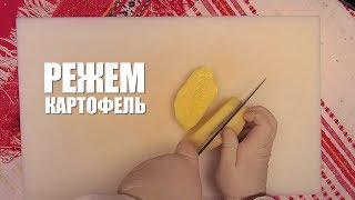 Видеорецепт: как приготовить жаркое с грибами? (0+)