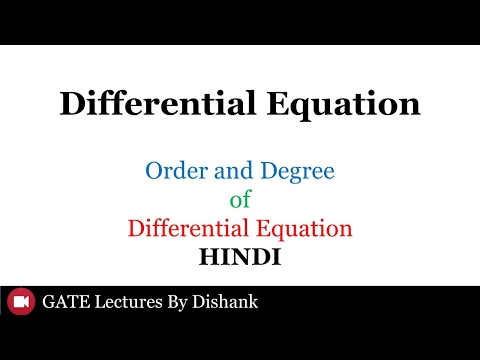 Order and Degree of Differential Equation in Hindi l GATE 2018
