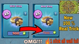 Get Free Coc Wall Ring New Trick || apply this trick get Free wall ring . [Hindi]