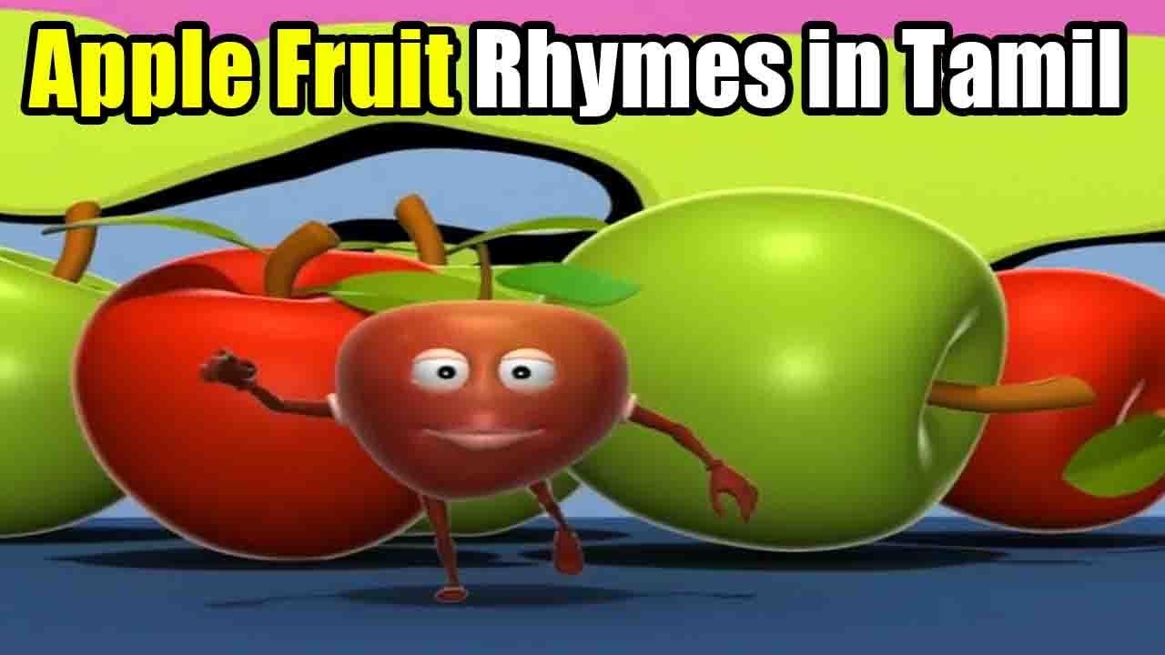 Tamil Nursery Rhymes - Apple Fruits Rhymes - Kids Tamil Rhymes - Fruits Nursery Rhymes