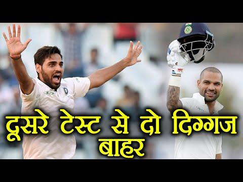 India vs Sri Lanka Test: Bhuvneshwar Kumar, Shikhar Dhawan will not play in 2nd match वनइंडिया हिंदी