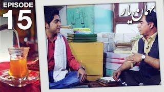مهمان یار - فصل ششم  - قسمت پانزدهم / Mehman-e-Yaar - Season 6 - Episode 15