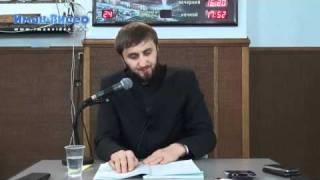 Абу Умар - Права между супругами (права мужа).
