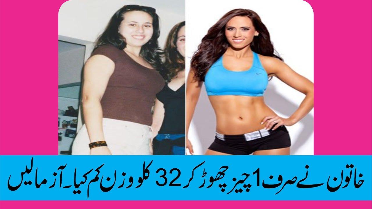 Do walking make you lose weight photo 6