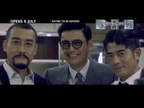 COLD WAR 2 寒战 2 - Making of - The Acting Legends