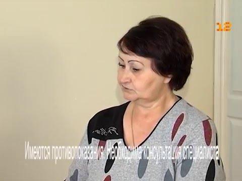 Сюжет «Препарат «АЛМАГ-02»