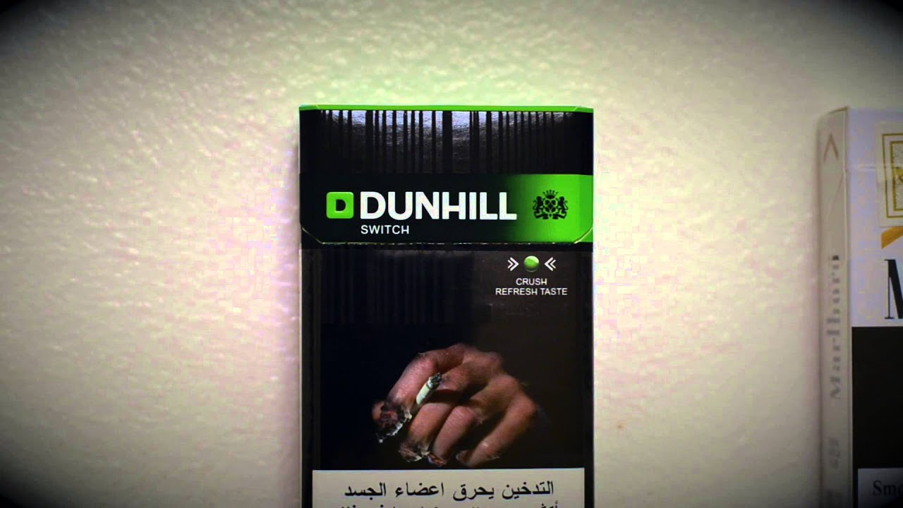 1e306ac70 Top 5 most smoked cigarette in the world! أفضل ٥ شركات تدخين في العالم!