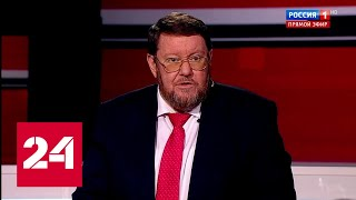 Сатановский откровенно высказался о реальных причинах агрессии Запада - Россия 24