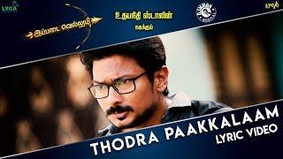 Ippadai Vellum - Thodra Paakkalaam (Lyric Video)   Udhayanidhi Stalin, Manjima Mohan   D. Imman