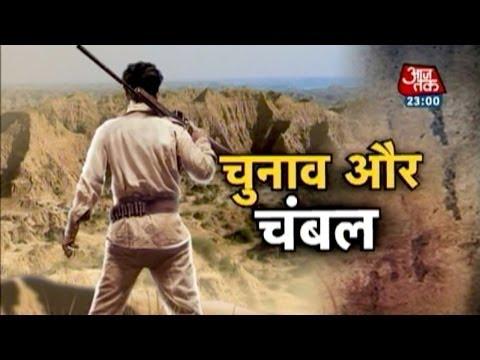 Vardaat: Fear running through Chambal (Full story)