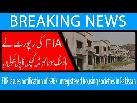 FBR issues notification of 5967 unregistered housing societies in Pakistan | 3 Nov 2018 | 92NewsHD